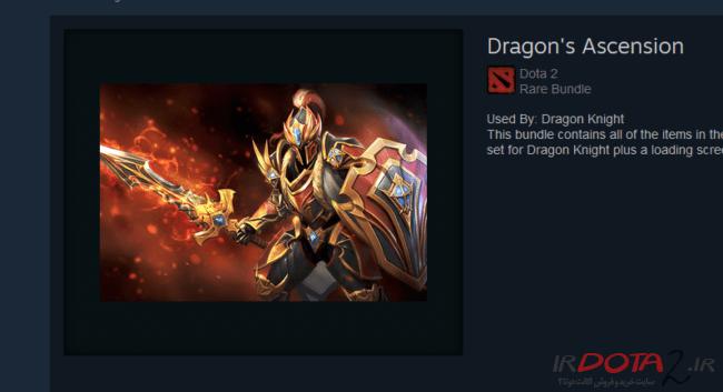 آیتم Dragon's Ascension